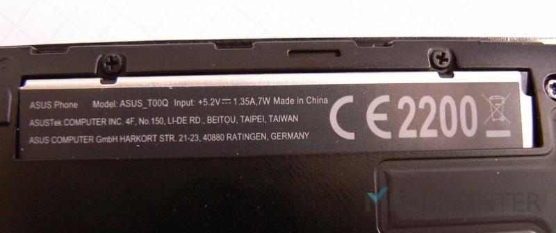 P1150523_watermark